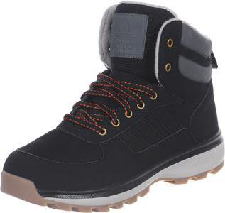 cheap for discount 3adb2 3b1f4 Adidas Chasker Boot (G95579)