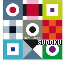Remember Products Sudoku Version 2